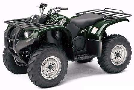 Yamaha Grizzly 400 Tires